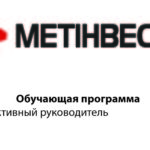 метинвест_