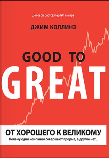 Книги для руководителей