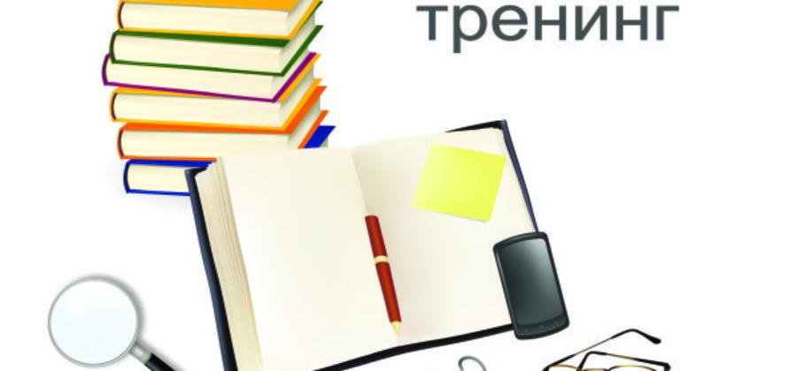 Теория и практика для служб HR