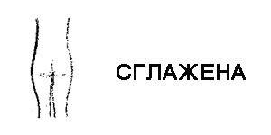 _163c