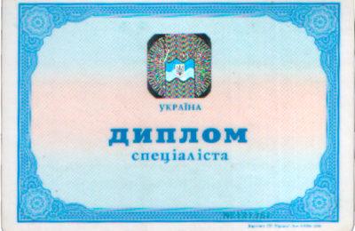 диплом-_2