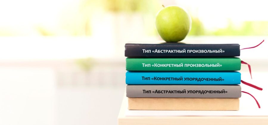 Опросник подхода к обучению